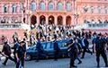 Прощание с Диего Марадоной переросло в беспорядки
