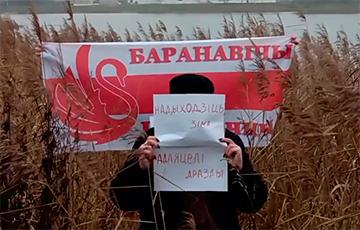«Не чырыкай»: жыхары Баранавічаў паказалі шлях узурпатару