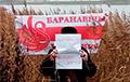 «Не чирикай»: жители Барановичей  указали путь узурпатору