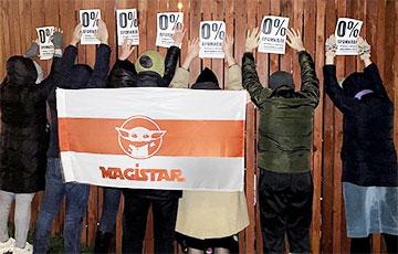 ЖК «Магистр» и Михалово провели акции протеста «0 промилле»