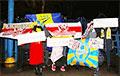 «Сделай правильный выбор»: болельщики БАТЭ предупредили футболистов борисовского клуба