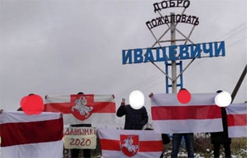 В Ивацевичах прошла бело-красно-белая акция протеста