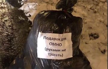 Жители Боровлян приготовили «сюрприз» для Эйсмонт и других членов ОПГ Лукашенко