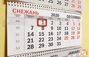 Что изменилось в Беларуси с 1 декабря