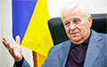 Первый президент Украины: Зло в Беларуси нужно остановить обязательно