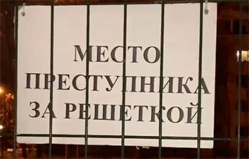 Эйсмант, Баскава, Шакуту, Балабу ды іншых членаў АЗГ Лукашэнку пасадзілі за краты