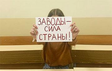 """Factories Stop Working - Lukashenka Will Go to Jai"""