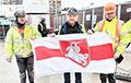Рабочие Лондона поддержали бастующих в Беларуси