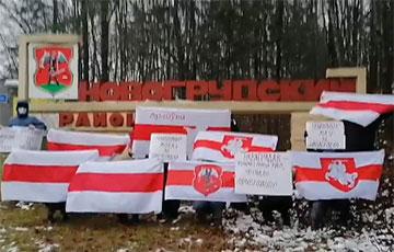 «Ни шагу назад!»: Новогрудок вышел на акцию протеста