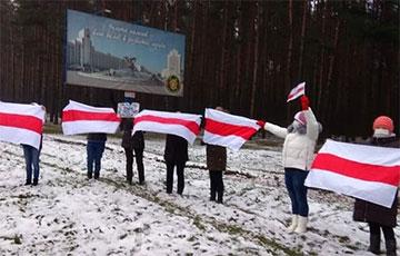 «Мы абавязкова пераможам!»: Жанчыны Менскага раёна выйшлі на акцыю