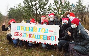 У новы год без Лукашэнкі