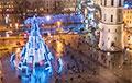 Калядная ялінка ў Вільні стала самай прыгожай у Еўропе