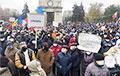 Оппозиционные партии Молдовы вышли на совместный митинг против власти Додона