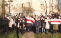 Новый креатив: минчане вышли на протест под звуки горна