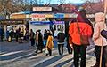 Гомельчане массово поддерживают «Хлебную майстэрню», которая не работала 26 октября