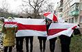 Воскресные акции протеста проходят по всей стране
