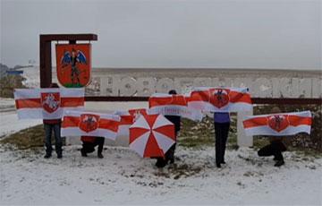 Новогрудок приветствует свободных белорусов