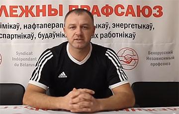 Бастующие работники «Беларуськалия»: Мы против произвола властей