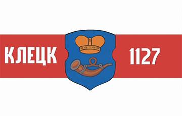 Жители Клецка выдвинули ультиматум властям