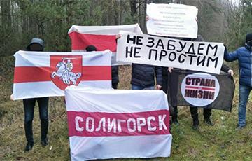 Солигорские партизаны вышли на акцию против режима
