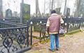 Unknown Desecrate Jewish Cemetery In Babruisk