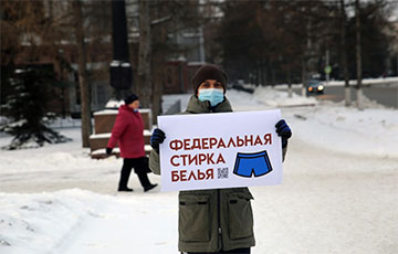 Сибирь вышла на акции после публикации Навального об отравлении