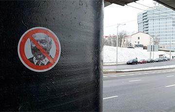 Восстание уличных художников