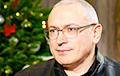 Михаил Ходорковский: Мы продолжим противостояние с режимом Путина до его полного демонтажа