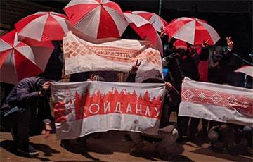 Пружаны и Дзержинск вышли на акции протеста