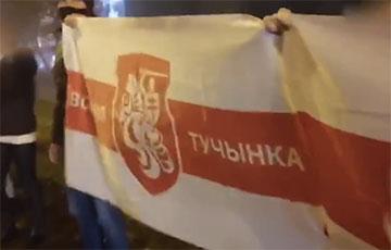 Харьковская и Тучинка вышли на акции солидарности в Минске