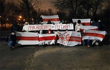Курасовщина вышла на акцию протеста