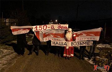 «Наша возьме!»: Ратомка вышла на 150-й день протестов