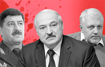Political Analyst: Lukashenka May Be Recognized As Terrorist