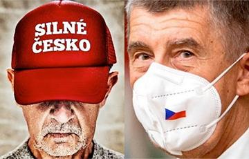 Чешский премьер решил больше не копировать Трампа