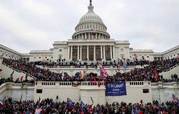 Амерыканскае ФБР пачне праверку замежнага фінансавання беспарадкаў ля Капітолію