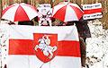 Партизаны из Гродно предупредили карателей