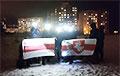 Партизаны Новополоцка провели утреннюю акцию протеста