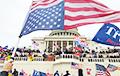 Байден обвинил Трампа в подстрекательстве к штурму Капитолия