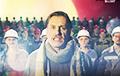 Змитер Войтюшкевич и бастующие рабочие исполнили гимн белорусской революции