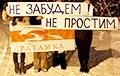 Жители Минска и окрестностей наносят удары по Таракану