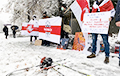 Belarusians Hold Picket Near IIHF Headquarters in Zurich