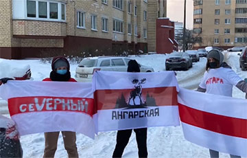 Paunochny Pasiolak and Anharskaya Went to a Protest in Minsk