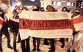 Минская Курасовщина вышла на воскресный марш