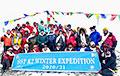 Вяршыня Чагары ўпершыню ўзятая альпіністамі ў зімовы час