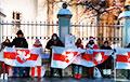 Беларусы Масквы перадалі прывітанне ўсім пратэставым раёнам Менска