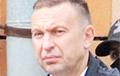«Карпенков, которого должны выдать международному трибуналу, дал признательные показания»