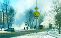 «Пар - на всю улицу»: В Минске очередное коммунальное ЧП