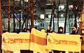 Менчукі з вуліцы Янкі Маўра выйшлі на акцыю ў падтрымку шахцёраў Салігорска