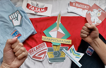 Fist Of Solidarity: Belarusians Across Country Supported Striking Miners