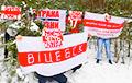 Віцебск і Пружаны выйшлі на акцыі салідарнасці са страйкоўцамі